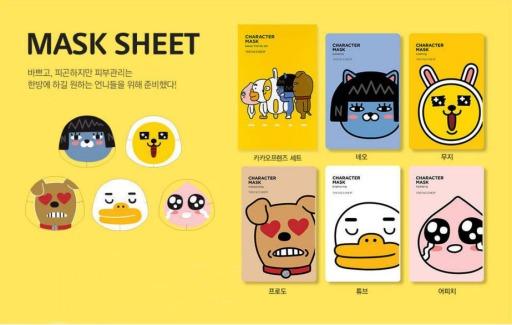 mask sheet.JPG